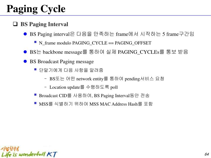 Paging Cycle