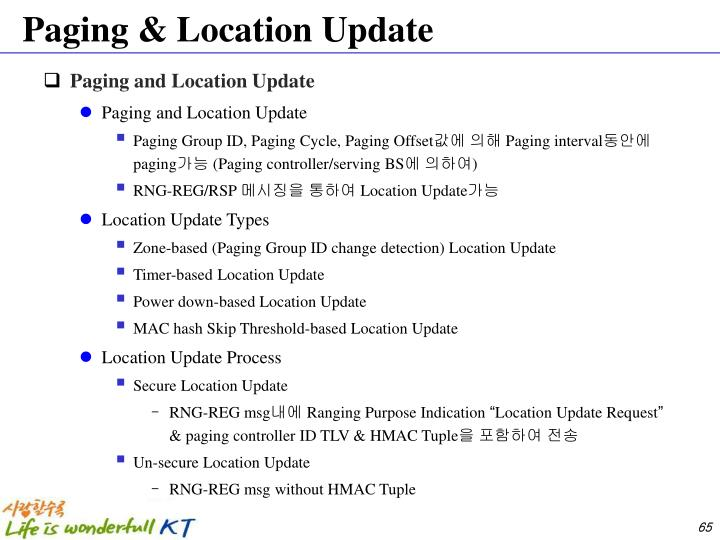 Paging & Location Update
