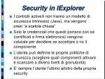 security in iexplorer