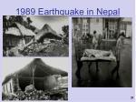 1989 earthquake in nepal