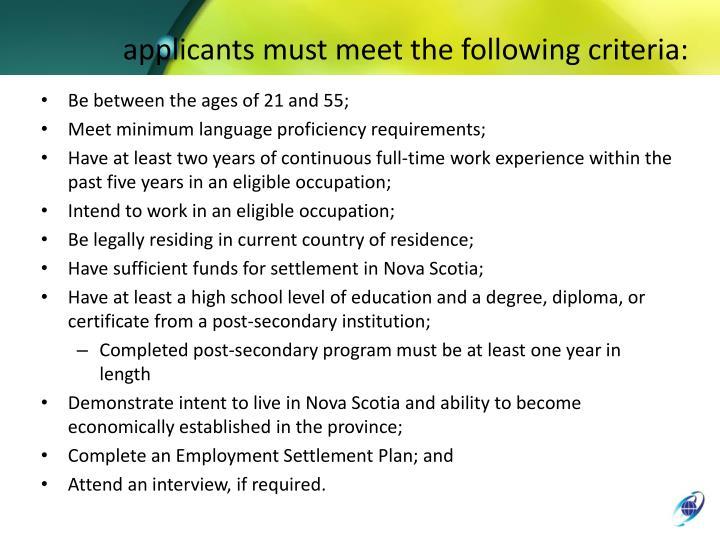 applicants must meet the following criteria:
