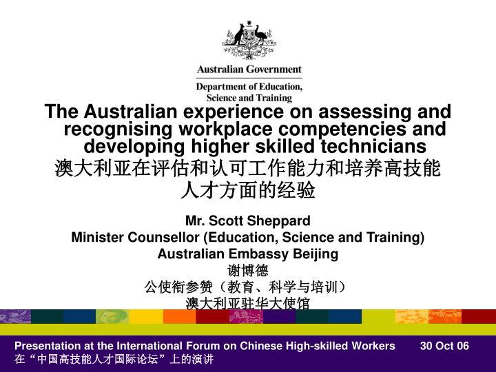 mr scott sheppard minister counsellor education science and training australian embassy beijing n.