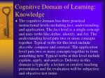 cognitive domain of learning knowledge