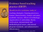 evidence based teaching practice ebtp