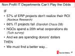 non profit it departments can t play the odds