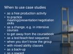 when to use case studies