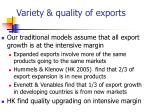 variety quality of exports