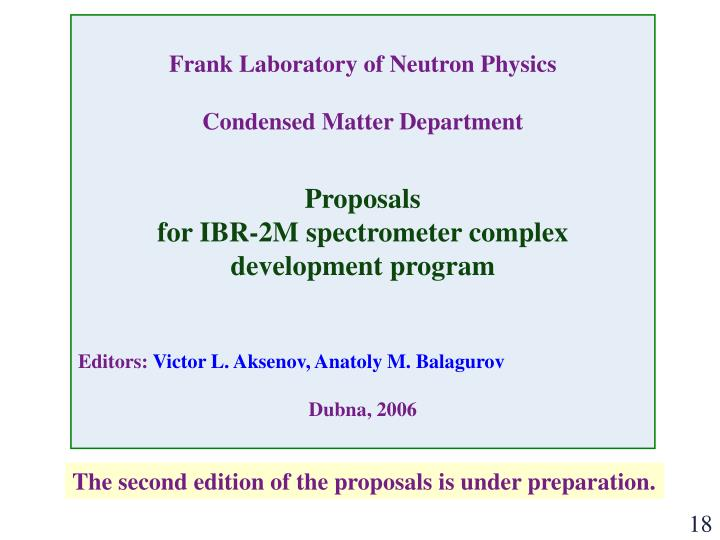 Frank Laboratory of Neutron Physics