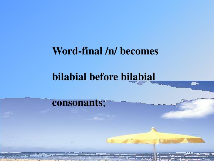 Word-final /n/ becomes