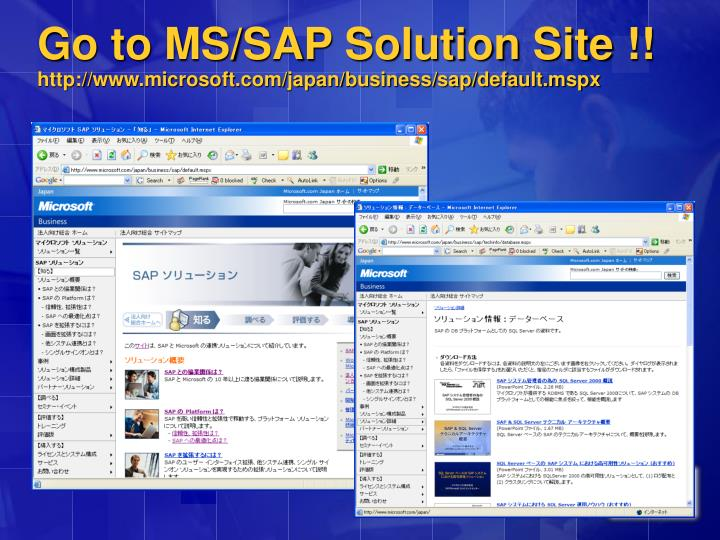 Go to MS/SAP Solution Site !!