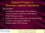 diploma program in business logistics operations