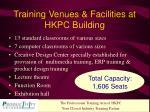 training venues facilities at hkpc building