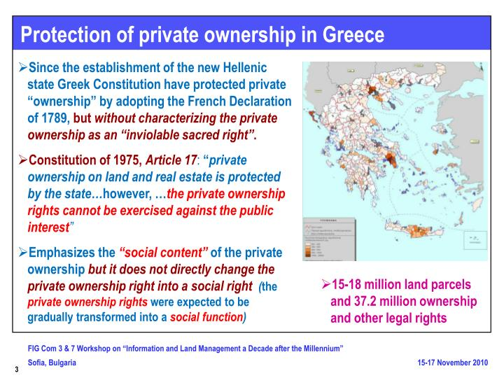 Protection of private ownership in greece