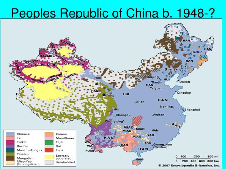 Peoples Republic of China b. 1948-?