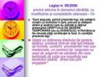 legea nr 95 2006 privind reforma n domeniul s n t ii cu modific rile i complet rile ulterioare iv