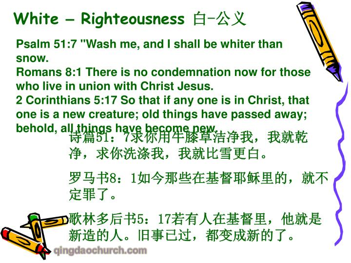 "Psalm 51:7 ""Wash me, and I shall be whiter than snow."
