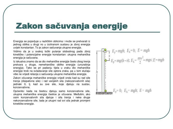 Zakon sačuvanja energije