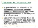 d finition de la gouvernance