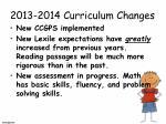 2013 2014 curriculum changes