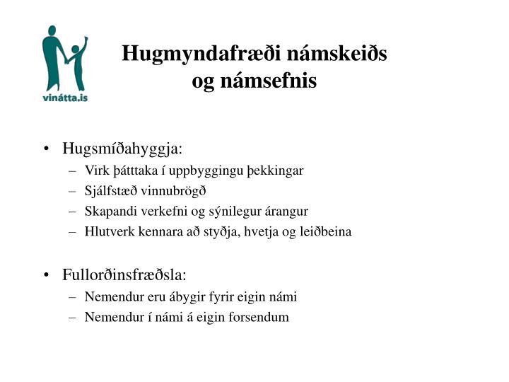Hugmyndafræði námskeiðs
