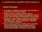 a k z pfok lexinfo nyelvvizsga ii