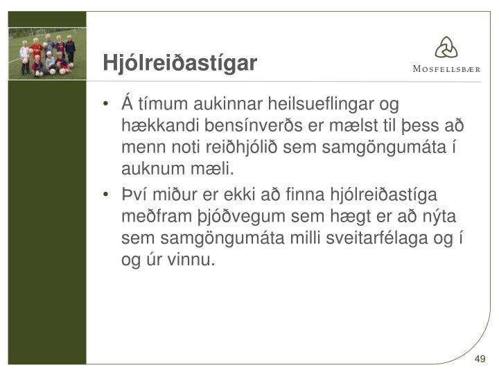 Hjólreiðastígar