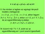 0 x 1 y y 1 z z 1 x 11