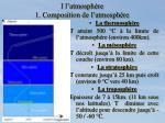 i l atmosph re 1 composition de l atmosph re1
