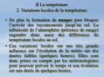 ii la temp rature 2 variations locales de la temp rature1