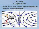 iii le vent 1 origine du vent5