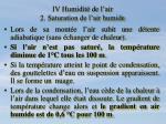 iv humidit de l air 2 saturation de l air humide3