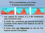 vii les perturbations et les fronts 1 formation des perturbations2