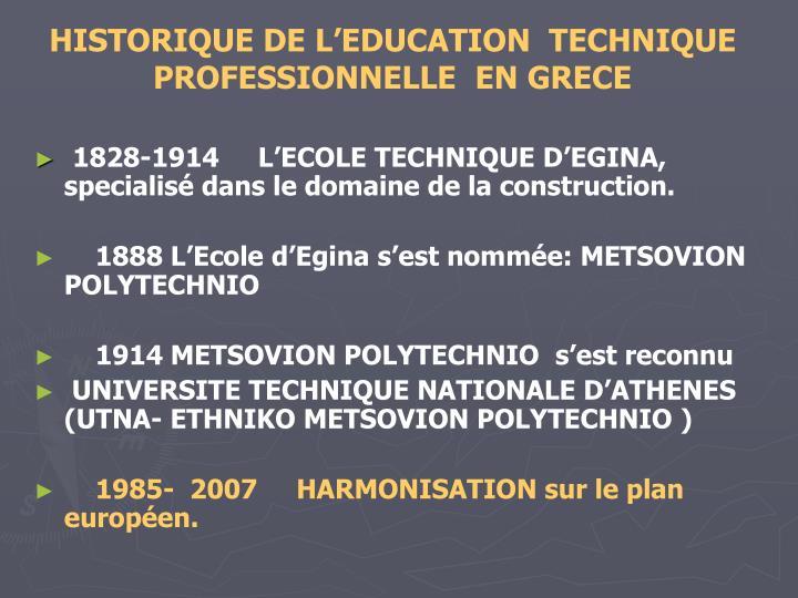 Historique de l education technique professionnelle en grece
