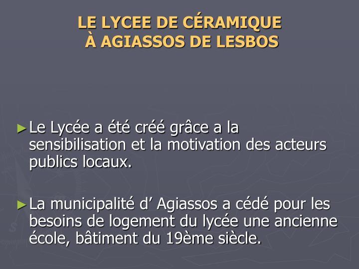 LE LYCEE DE CÉRAMIQUE