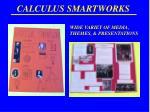 calculus smartworks
