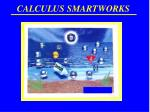 calculus smartworks3