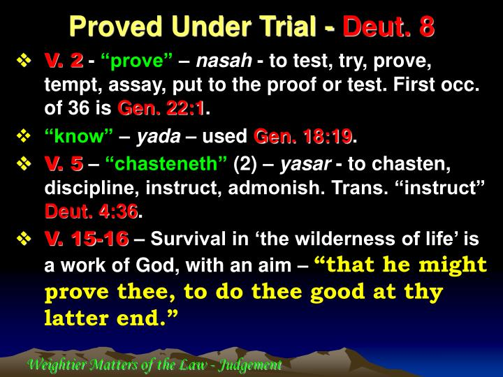 Proved Under Trial -