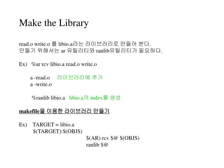 Make the Library