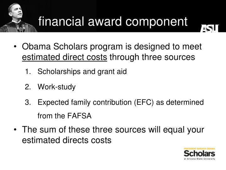 financial award component