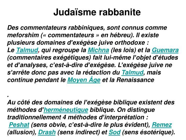Judaïsme rabbanite