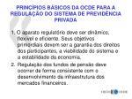 princ pios b sicos da ocde para a regula o do sistema de previd ncia privada1