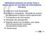 princ pios b sicos da ocde para a regula o do sistema de previd ncia privada3