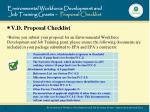 environmental workforce development and job training grants proposal checklist