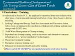 environmental workforce development and job training grants use of grant funds continued