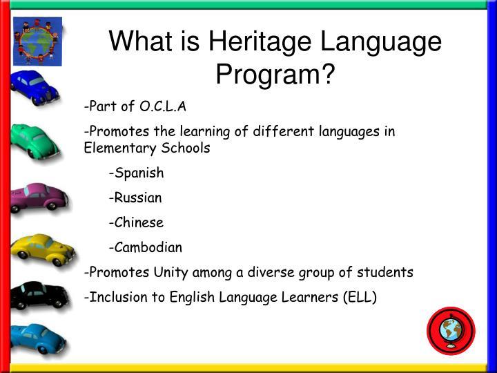What is heritage language program