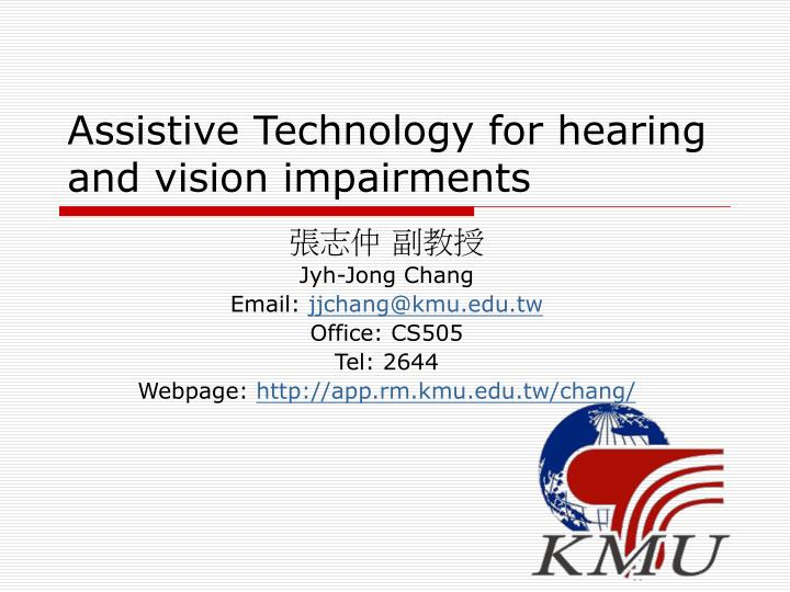 Assistive technology for hearing and vision impairments