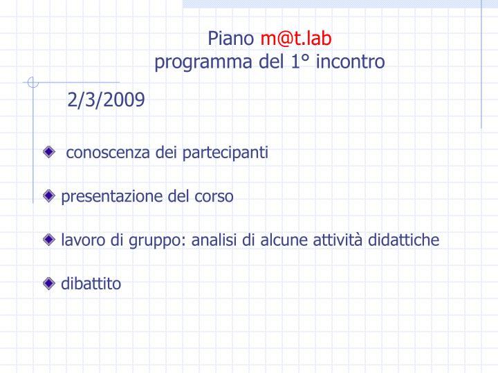 Piano m@t lab programma del 1 incontro