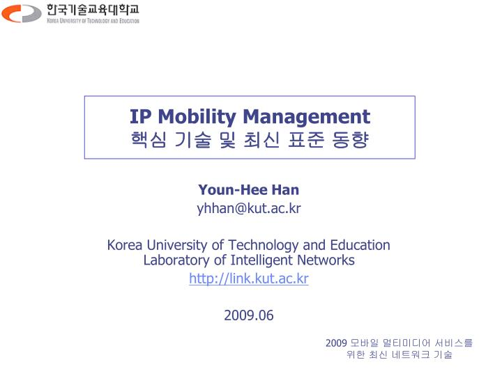 ip mobility management n.