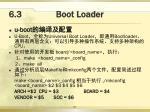 6 3 boot loader