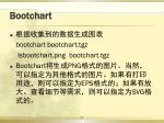 bootchart2